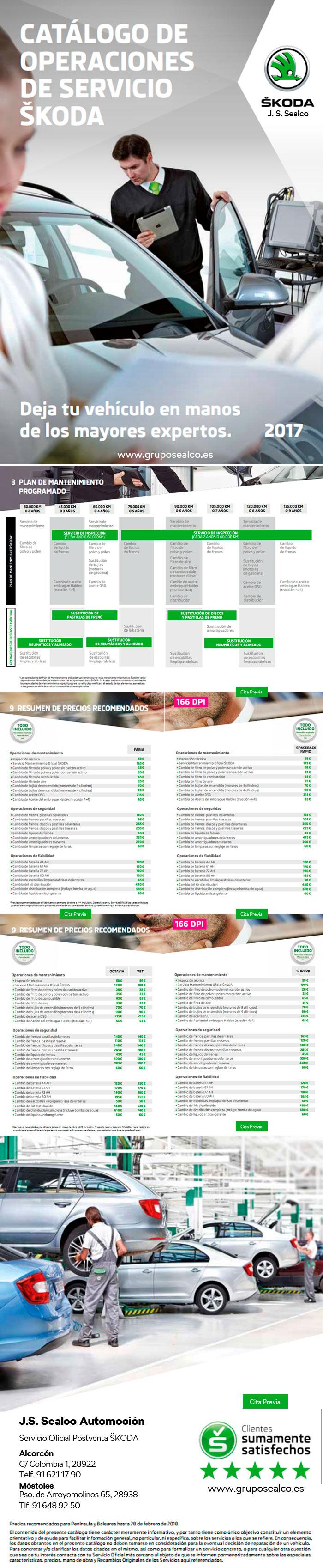 Campaña-SMS-Marzo